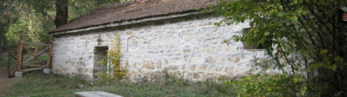 St. Ekaterina church