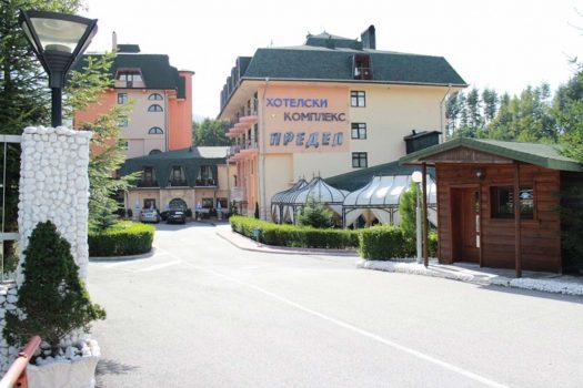 Хотелски комплекс Предел