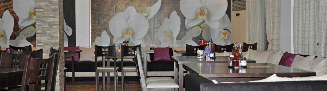 ресторант - хотел При Спаска