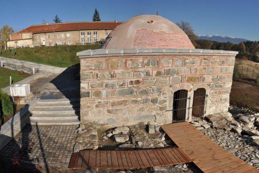 Турската баня – село Баня