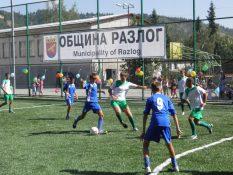 Спортни площадки в Разлог