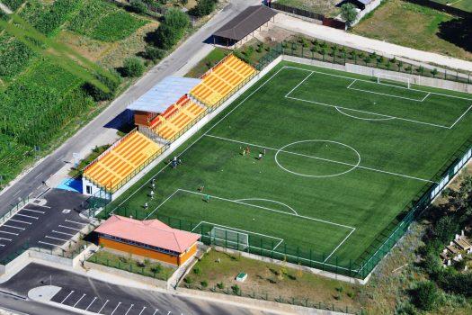 Стадион Годлево